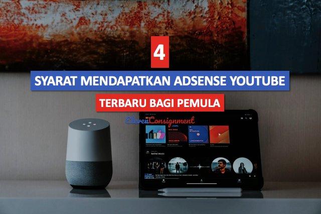 Syarat Mendapatkan Adsense Youtube